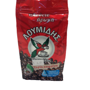 Decaffeinated Greek Coffee