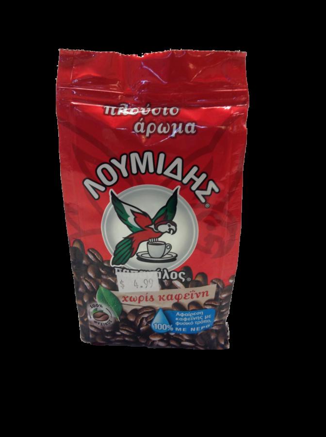 Decaffeinated Greek Coffee